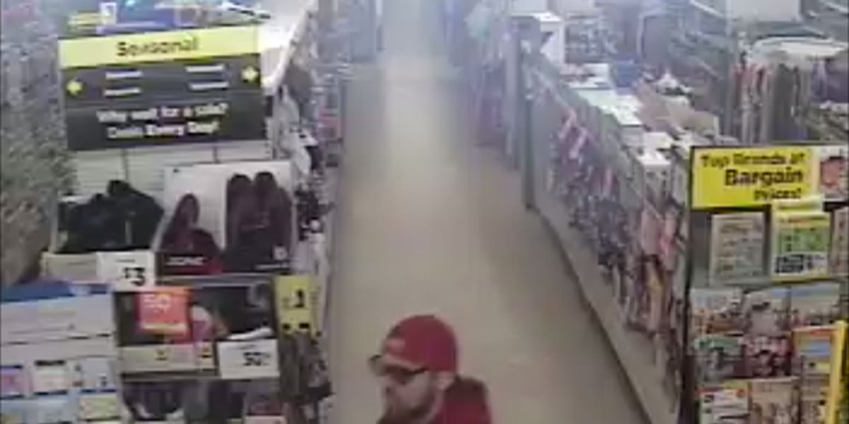 Police need your help finding a man who robbed an Athens Dollar General