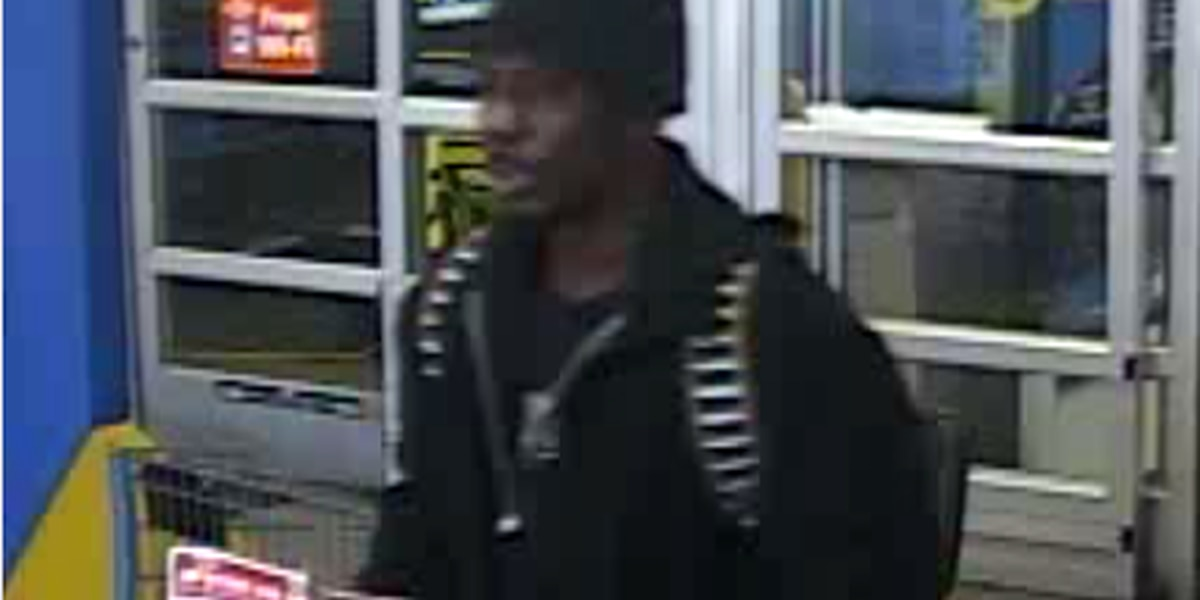 Crime Stoppers: Purchases made with stolen card