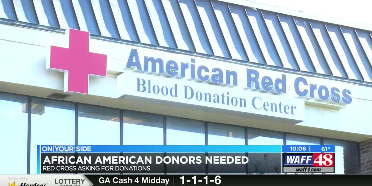African American donors are needed
