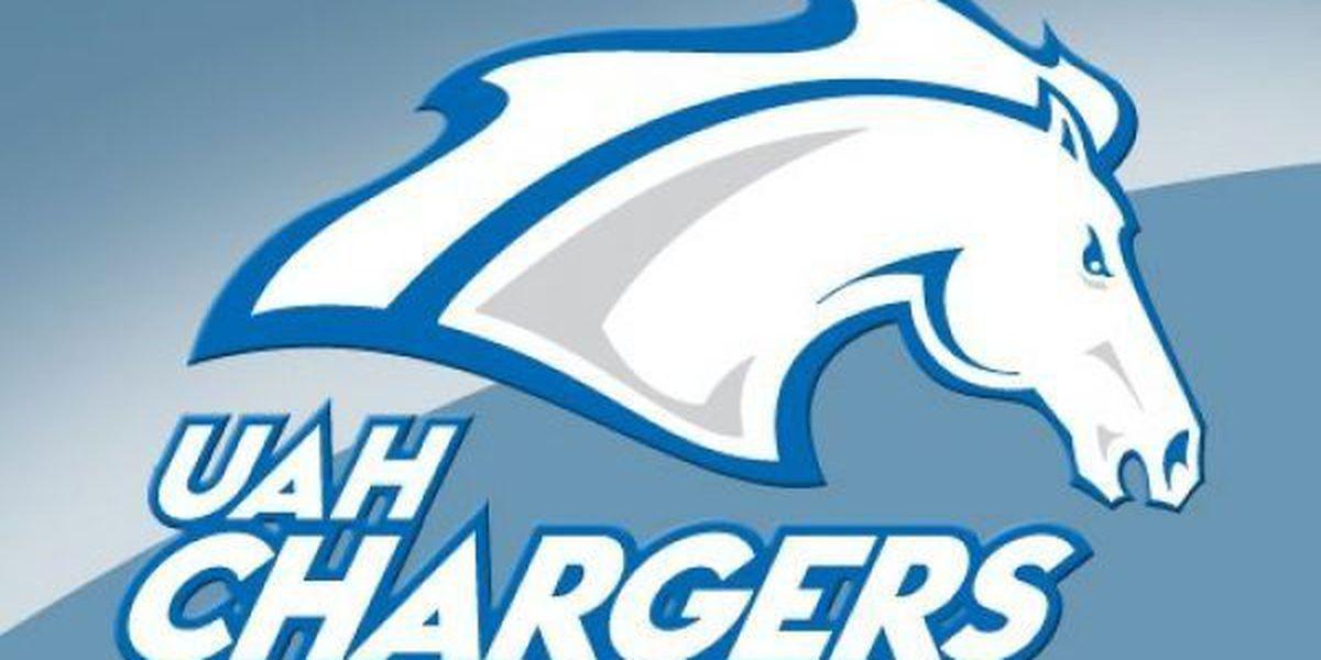 UAH Men's basketball game against Mississippi College postponed