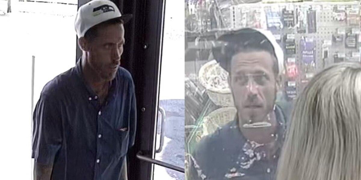Help Decatur Police find this suspect
